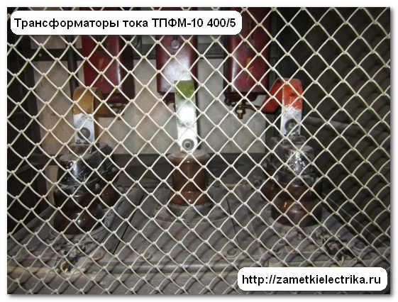 akt_ustanovki_elektroschetchika_акт_установки_электросчетчика_5