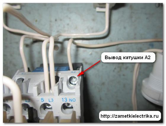sxema_avr_na_odnom_kontaktore_схема_авр_на_одном_контакторе_14