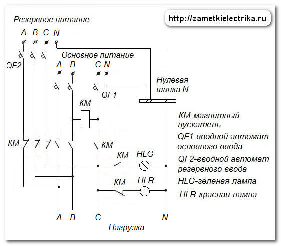 sxema_avr_na_odnom_kontaktore_схема_авр_на_одном_контакторе_21