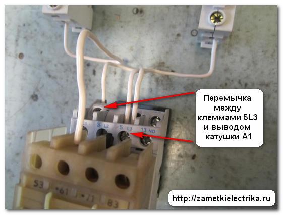 sxema_avr_na_odnom_kontaktore_схема_авр_на_одном_контакторе_7