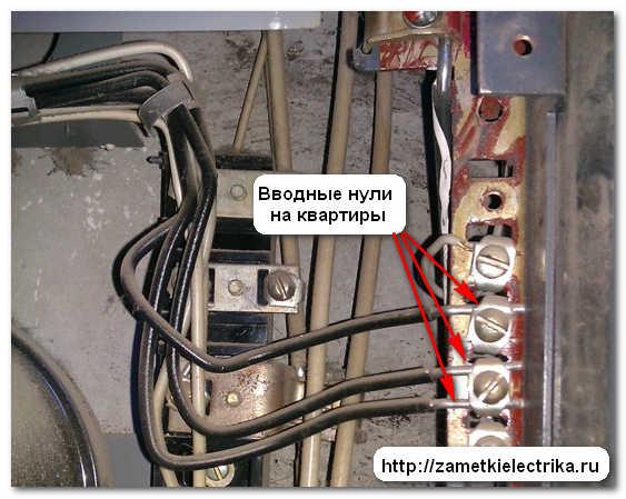 dve_fazy_v_rozetke_две_фазы_в_розетке_6