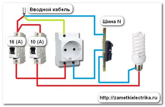 dve_fazy_v_rozetke_две_фазы_в_розетке_9