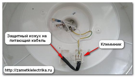 kak_povesit_lyustru_na_natyazhnoj_potolok_как_повесить_люстру_на_натяжной_потолок_10
