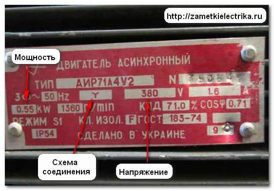 skolko_vatt_v_kilovatte_сколько_ватт_в_киловатте_3