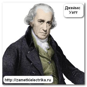 skolko_vatt_v_kilovatte_сколько_ватт_в_киловатте_4