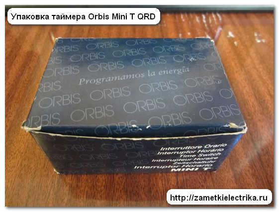 sutochnyj_tajmer_orbis_mini_t_суточный_таймер_1