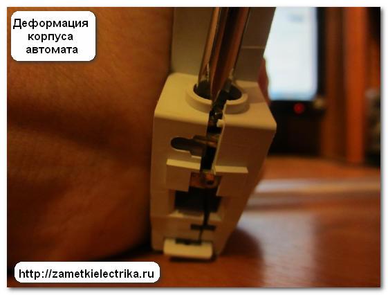 kak_podklyuchit_avtomaticheskij_vyklyuchatel_как_подключить_автоматический_выключатель_13