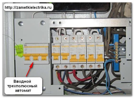 kak_podklyuchit_avtomaticheskij_vyklyuchatel_как_подключить_автоматический_выключатель_7