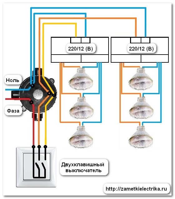 transformator_dlya_galogennyx_lamp_трансформатор_для_галогенных_ламп_12