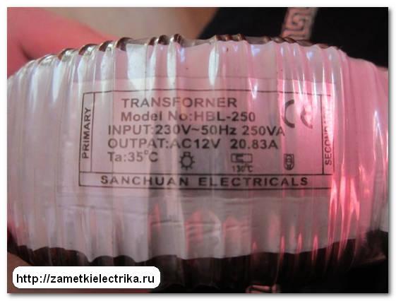 Трансформатор для галогенных ламп.  Разновидности, выбор, схема подключения.