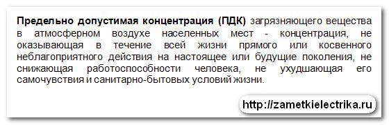 razbilas_energosberegayushhaya_lampa_разбилась_энергосберегающая_лампа_2