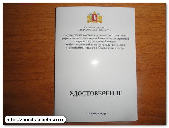 razbilas_energosberegayushhaya_lampa_разбилась_энергосберегающая_лампа_4