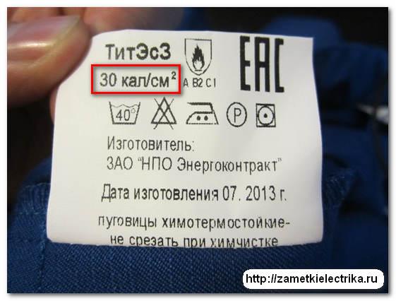 Методика поиска неисправности электрики