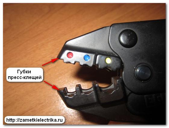 press_kleshhi_dlya_opressovki_izolirovannyx_nakonechnikov_пресс_клещи_для_опрессовки_изолированных_наконечников_10