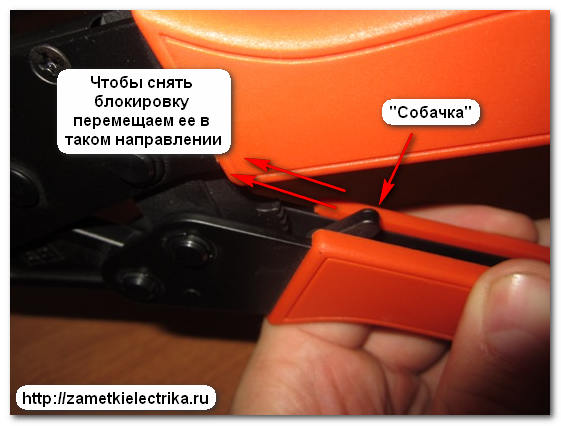 press_kleshhi_dlya_opressovki_izolirovannyx_nakonechnikov_пресс_клещи_для_опрессовки_изолированных_наконечников_15