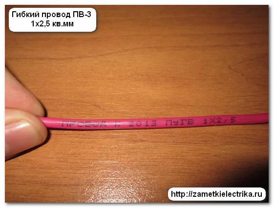 press_kleshhi_dlya_opressovki_izolirovannyx_nakonechnikov_пресс_клещи_для_опрессовки_изолированных_наконечников_17