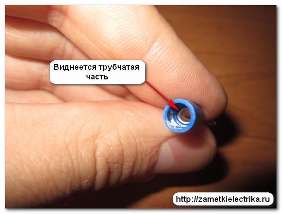 press_kleshhi_dlya_opressovki_izolirovannyx_nakonechnikov_пресс_клещи_для_опрессовки_изолированных_наконечников_19