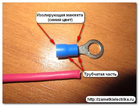 press_kleshhi_dlya_opressovki_izolirovannyx_nakonechnikov_пресс_клещи_для_опрессовки_изолированных_наконечников_20