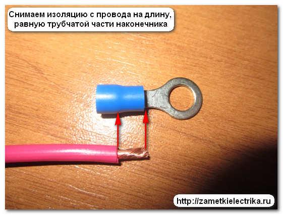 press_kleshhi_dlya_opressovki_izolirovannyx_nakonechnikov_пресс_клещи_для_опрессовки_изолированных_наконечников_21
