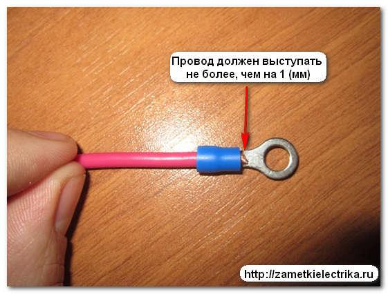 press_kleshhi_dlya_opressovki_izolirovannyx_nakonechnikov_пресс_клещи_для_опрессовки_изолированных_наконечников_23