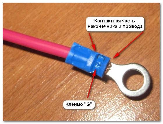 press_kleshhi_dlya_opressovki_izolirovannyx_nakonechnikov_пресс_клещи_для_опрессовки_изолированных_наконечников_30