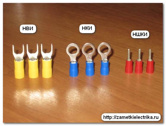Пресс клещи EGI 60 для опрессовки изолированных наконечников и гильз