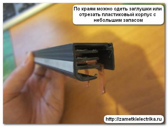 soedinitelnaya_shina_grebenka_dlya_avtomatov_соединительная_шина_гребенка_для_автоматов_21