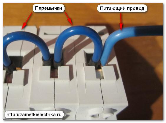 soedinitelnaya_shina_grebenka_dlya_avtomatov_соединительная_шина_гребенка_для_автоматов_3