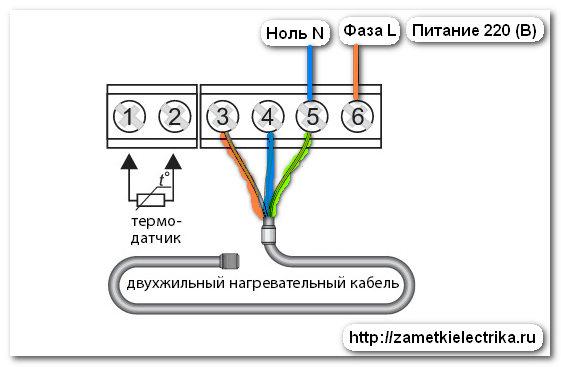 Коричневый провод (фаза L)
