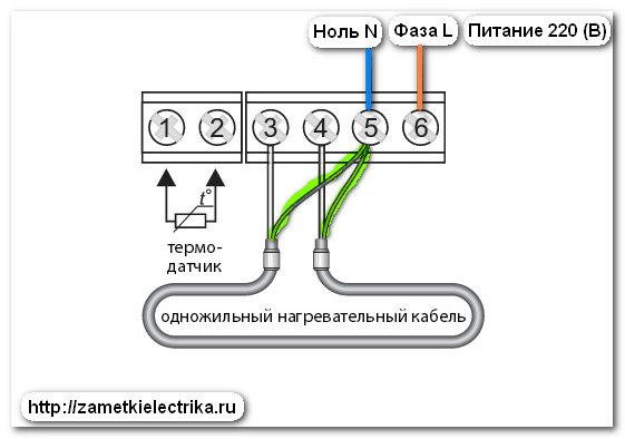 Схема подключения выключателя к сети фото 812