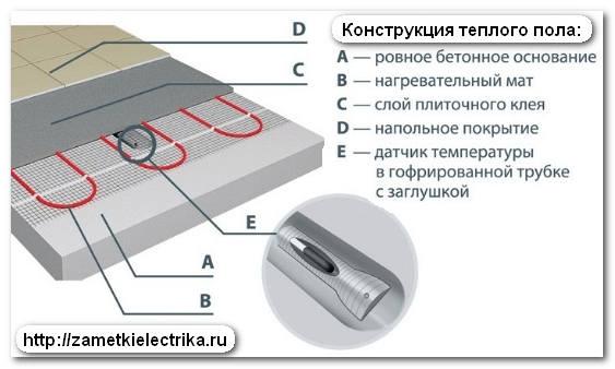 sxema_podklyucheniya_termoregulyatora_схема_подключения_терморегулятора_13