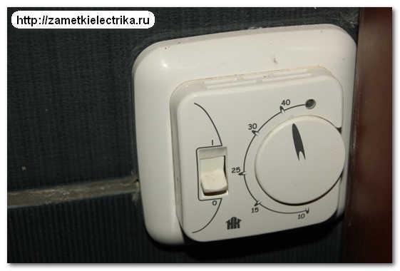 Ремонт электропроводки в 3 комнатной квартире.