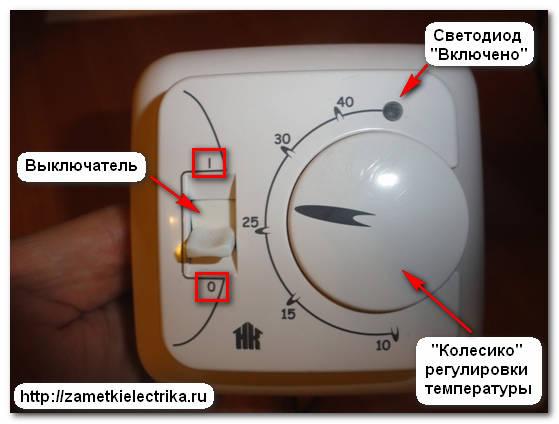 Прокладка электропроводки в 2 комнатной квартире