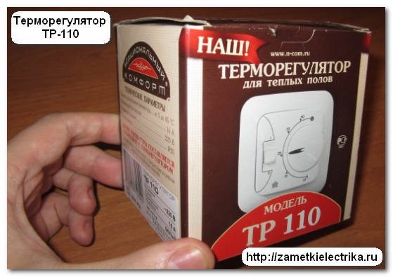 sxema_podklyucheniya_termoregulyatora_схема_подключения_терморегулятора_4