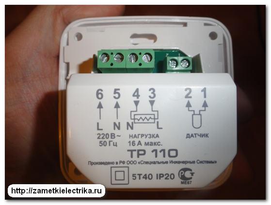 sxema_podklyucheniya_termoregulyatora_схема_подключения_терморегулятора_8
