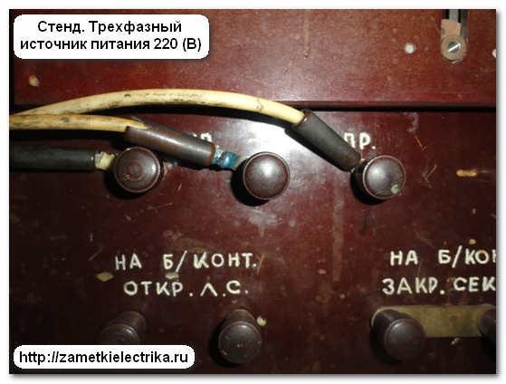 trexfaznoe_rele_napryazheniya_v_protector_380v_трехфазное_реле_напряжения_11