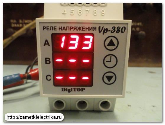 trexfaznoe_rele_napryazheniya_v_protector_380v_трехфазное_реле_напряжения_16