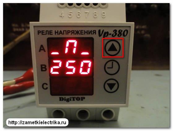 trexfaznoe_rele_napryazheniya_v_protector_380v_трехфазное_реле_напряжения_17