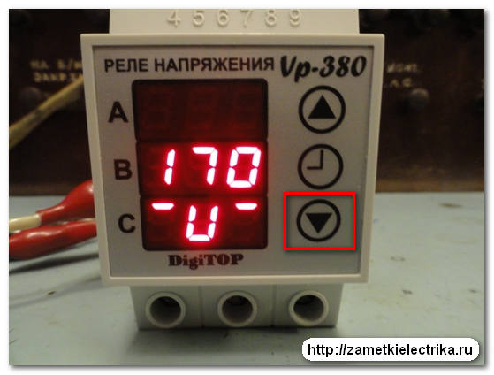 Реле контроля трехфазного напряжения V-protector 380V, Заметки электрика