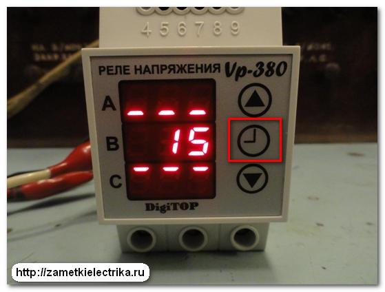 trexfaznoe_rele_napryazheniya_v_protector_380v_трехфазное_реле_напряжения_20