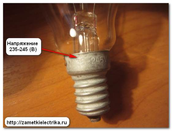 Почему лампочка перегорает часто