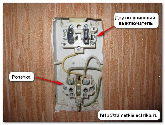 blok_vyklyuchatelej_s_rozetkoj_блок_выключателей_с_розеткой_6