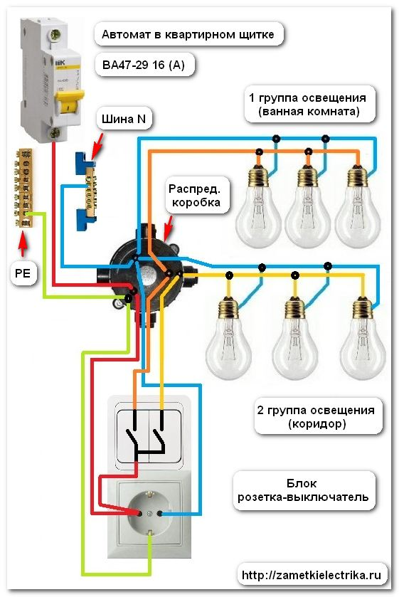 blok_vyklyuchatelej_s_rozetkoj_блок_выключателей_с_розеткой_7