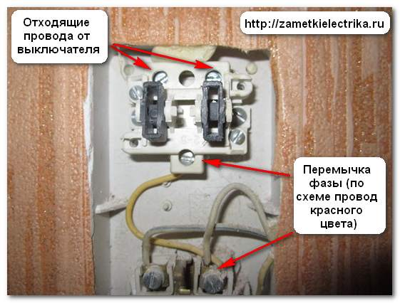 blok_vyklyuchatelej_s_rozetkoj_блок_выключателей_с_розеткой_9