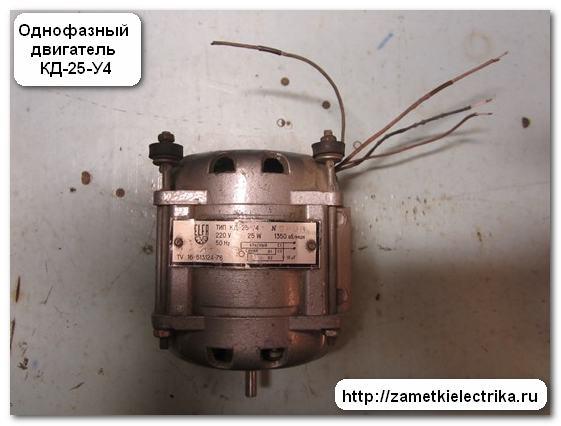 кабель ввгнг 3х50 цена за метр