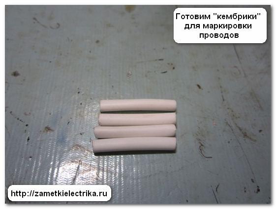 kak_opredelit_rabochuyu_i_puskovuyu_obmotki_как_определить_рабочую_и_пусковую_обмотки_6