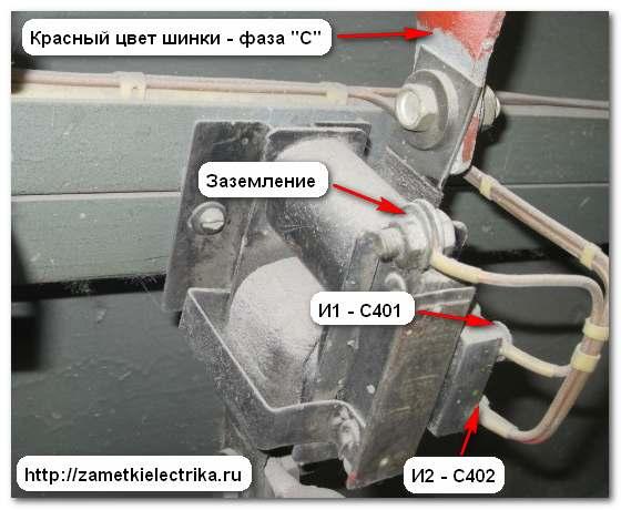 Схема подключения амперметра в цепь фото 844