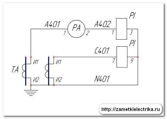 С вывода И1 трансформатора