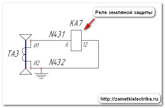 markirovka_vtorichnyx_cepej_transformatorov_toka_маркировка_вторичных_цепей_трансформаторов_тока_20