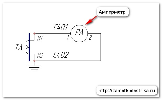 Схема подключения амперметра и вольтметра к трансформаторам тока